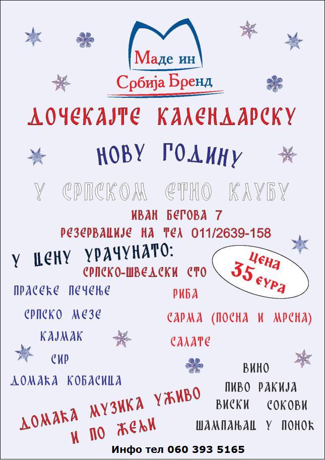Srpski etno sasa