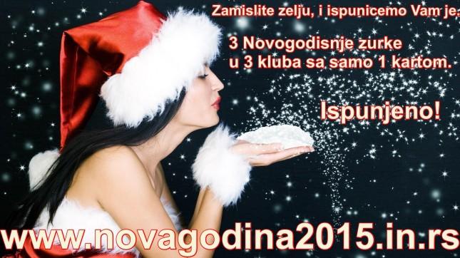 Ispunjena Zelja- www.novagodina2015.in.rs